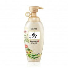 Daeng Gi Meo Ri Pure Treatment 400 ml