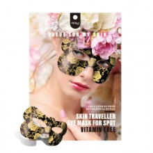 NOHJ Skin Traveller Eye Mask Vitamin Tree