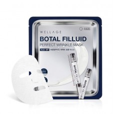 Wellage Botal Filluid Perfect Wrinkle Mask