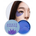 Petitfee Agave Cooling Hydrogel Eye Mask