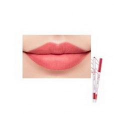 Missha Silky Lasting Lip Pencil nuanta Coffee Berry