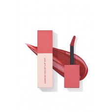 Heimish Varnish Velvet Lip Tint nuanta Dry Rose