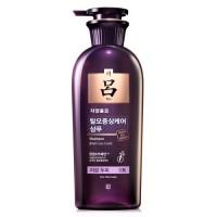Ryo Hair Loss Shampoo for Oily Scalp 400 ml Sampon anti-cadere pentru scalp gras