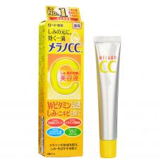 Melano CC Intensive Anti-Spot Essence 20 ml