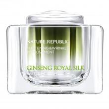 Nature Republic Royal Silk Watery Cream 60 ml