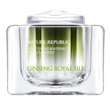 Nature Republic Royal Silk Watery Cream 60 ml