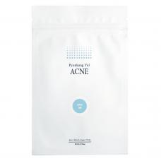 Pyunkang Yul Acne Spot Patch Super Thin Plasturi pentru cosuri