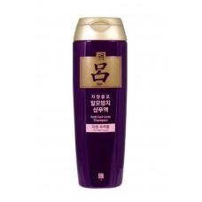 Ryo Hair Loss for Oily Scalp 180 ml Sampon premium anti-cadere pentru scalp gras