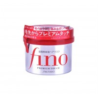 Shiseido Fino Premium Touch Hair Treatment Mask 230g